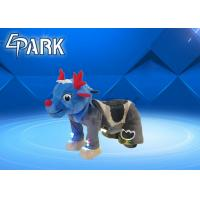China Adult Or Kid Riding Toys Plush Animal Electric Scooter L95* W60* H80 CM on sale