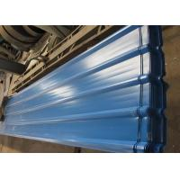 Quality Color Coated GI Corrugated Galvanized Steel Sheet Industrial Panels Thickness 0.15- 1.0mm for sale