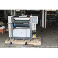 Quality CE-embossing machine-ISEEF.com,CHINA for sale