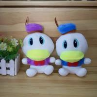 Quality Mixed stuffed plush for grab machine 6-7inches plush duck toys for sale