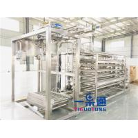 China Aseptic Sterilizer & Monoblock Automatic Liquid Filling Machine Easy To Install on sale