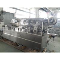 China Flat Plate Pill Blister Packaging Machinery For Chewing Gum Tablet on sale