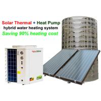Quality 11-100 KW Commercial Solar Water Heater Galvanized Sheet Housing Material for sale