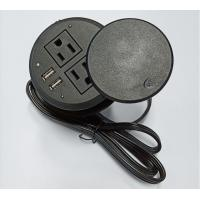 Buy cheap Home Creative Desktop Wall Socket US Standard Power Socket with USB Interface from wholesalers
