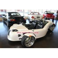 Quality High quality Campagna V13R Cycles Trike for sale