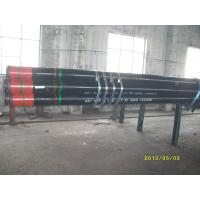 Buy API N80-Q Seamless Steel Casing Pipe BTC /STC/ LTC from Borun at wholesale prices
