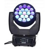 Quality Zoom Wash Dj Moving Head Lights 19Pcs 12w Aluminum Alloy 16CH 12CH for sale