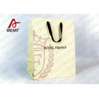 Creamy White Art Paper Bags  For Kids Small Size 110 * 50 * 190