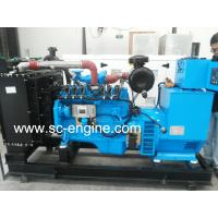China 50kva to 200kva Natural Gas Generator for Sale on sale