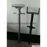 Quality Painted Scaffold Screw Jack Base and Jack Head Jack with BS1139 Standard for sale