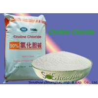 Quality 50% Pure Feed Grade Vitamins Powdered Choline Chloride Silica Carrier STE-CC50SP for sale