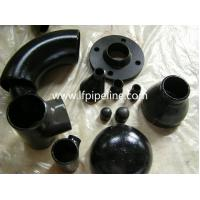 Quality Factory Price bw carbon steel large pipe reducers for wholesales for sale
