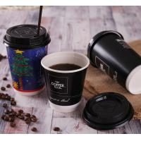 Quality 300ml Take Out Coffee Cups Double Wall Paper Coffee Cups With Lids for sale