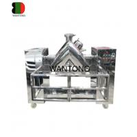 Quality V Shaped Mixer Mixing Machine With Protective Guard for sale