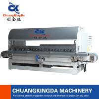Buy cheap Automatic Stone Marble Granite Squaring Chamfering Machine from wholesalers