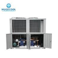 China Industrial small refrigeration units on sale