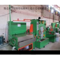 China EDM brass wire drawing machine & annealing on sale