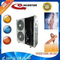 Quality -20 Degree Maximum High Temperature Multi Functional DC inverter Heat Pump Energy Efficiency for sale