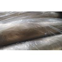 Quality copper-nickel alloy pipe c70600 for sale