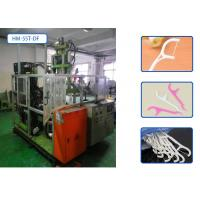 Quality 16 Cavities Vertical Injection Molding Machine For Oral Care Dental Floss Picks for sale