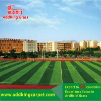 Quality Footbal Synthetic Turf Manufacturer for sports china AL001 for sale