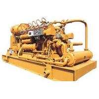 Buy cheap 500Kw/400Kw Coal Gas Generator Sets from wholesalers