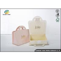 China Light Yellow Retail Packaging Boxes , Handbag Kraft Paper Box For Jewelry on sale