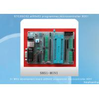 China 51 MCU  IC electronic components development board at89s52 programmer microcontroller 8051 on sale