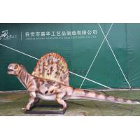 China Attractive Life Size Dinosaur Statue , Silicon Rubber Dinosaur Garden Sculpture on sale