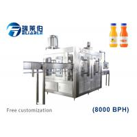 Quality High Precision Auxiliary Equipment Fruit Juice And Tea Filling Machine for sale