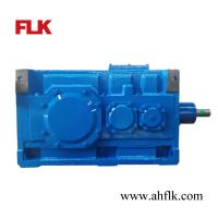 China China Factory B3SV14 Flange Mounted Angle Shaft Bevel Helical Gearbox for Hoist Lifting industry on sale