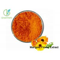 Buy cheap Natural Food Coloring Powder / Marigold Flower Extract Powder Lutein 5%-80% from wholesalers