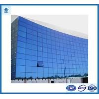 China top quality aluminum profile for curtain wall with the material of 6063