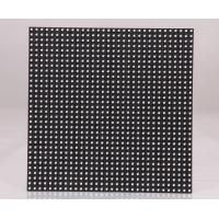 China P10 Full Color Outdoor Led Display Module 320*160mm Size Melton Optoelectronics on sale