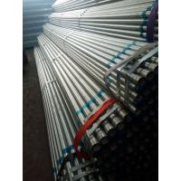 Quality Hot Dipped Galvanized Steel Pipes from China Borun steel company for sale