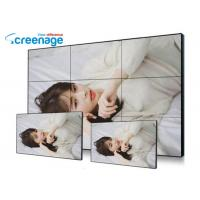 Quality Industrial Samsung DID LCD Video Walls seamless bezel 5.3mm in 3 x 3 for sale