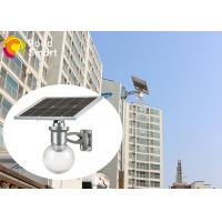 Quality Intelligent Solar LED Parking Lot Lights 12W With 1500-1800lm Flux for sale