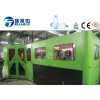 Quality High Speed Rotary Blowing Machine 5 HP Water Chiller Easy Operation for sale