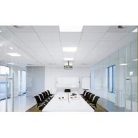 Buy 600x600MM Clip-in Metal Aluminum Suspended Ceiling On Cinema Computer Room at wholesale prices