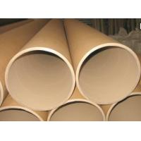 Quality High Hardness Paper Core Pipe , Paper Phenolic Tube For Packing Transportation for sale