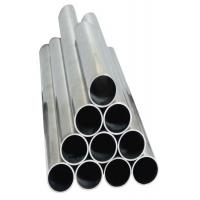 Buy cheap Seamless Inconel 625 Nickel Alloy Pipe Round Shape Cold Rolled Customized Length from wholesalers