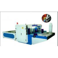 China Corrugated cardboard automatic double knife type touch line machine on sale
