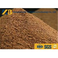 Buy Feedstuff Pig Cattle Feed Supplements Improve Animal Disease Resistance Ability at wholesale prices