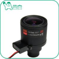Quality Wide Angle CCTV Zoom Lens Fixed Aperture -20℃- 80℃ Operating Temerature for sale