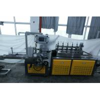 Quality High Speed Paper Straw Machine Integrates Raw Material Feeding 3 Layer for sale