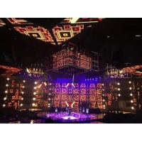 China High Resolution P6 P5 P4 P2 P3 LED Advertising Screen , Video Wall Rental display on sale