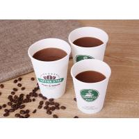 Quality To Go Paper Drinking Cup / Food Grade Disposable Paper Coffee Cups for sale