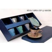 China Coffee Cups With Saucer And Gift Box on sale
