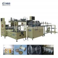 Buy cheap automatic PVC cylinder tube forming and curling machine from wholesalers