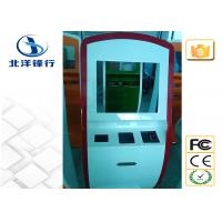 Quality Automated Payment ATM Self Service Banking Kiosk Display for Shopping mall for sale
